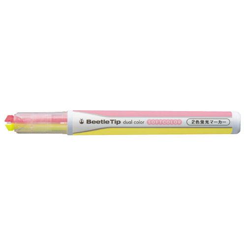 コクヨ 2色蛍光マーカーソフトカラー Y/P PM-L313-1