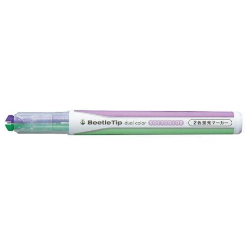 コクヨ 2色蛍光マーカーソフトカラー G/V PM-L313-2