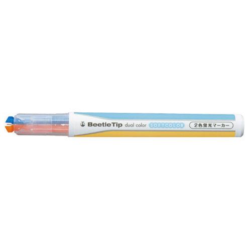 コクヨ 2色蛍光マーカーソフトカラー YR/B PM-L313-3