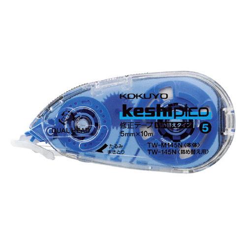コクヨ 修正テープ ケシピコ 5mm×10m TW-M145N