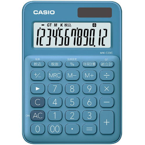 カシオ計算機 カラフル電卓(12桁) レイクブルー MW-C20C-BU-N