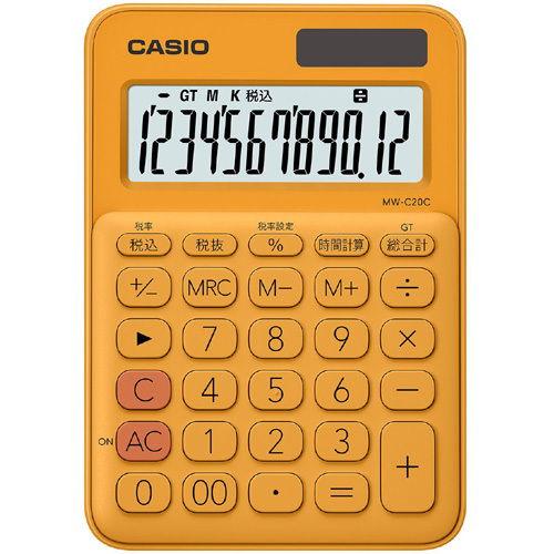 カシオ計算機 カラフル電卓(12桁) オレンジ MW-C20C-RG-N