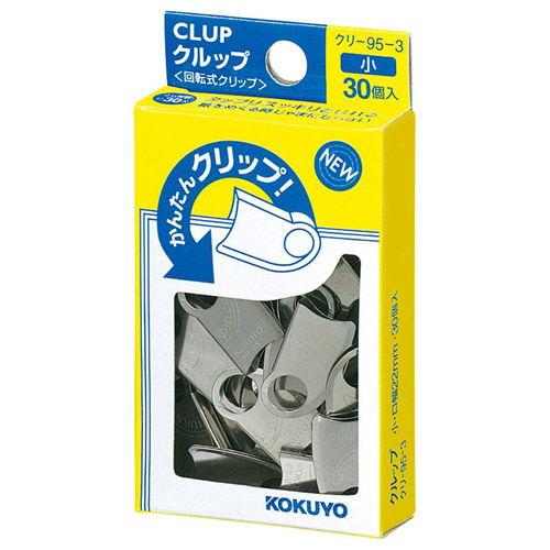 コクヨ 回転式クリップ クルップ 小 30個入 クリ-95-3