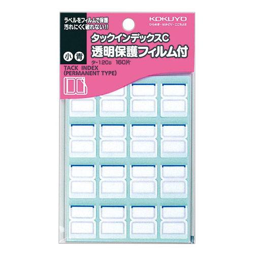 コクヨ 透明保護フィルム タックインデックスC 小 青 160片 タ-120B
