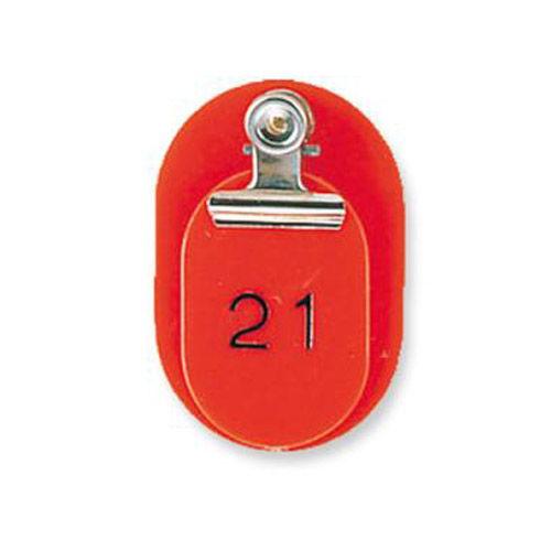 共栄プラスチック 親子番号札 1~50番 レッド 大小2枚組 CT-1-1-R
