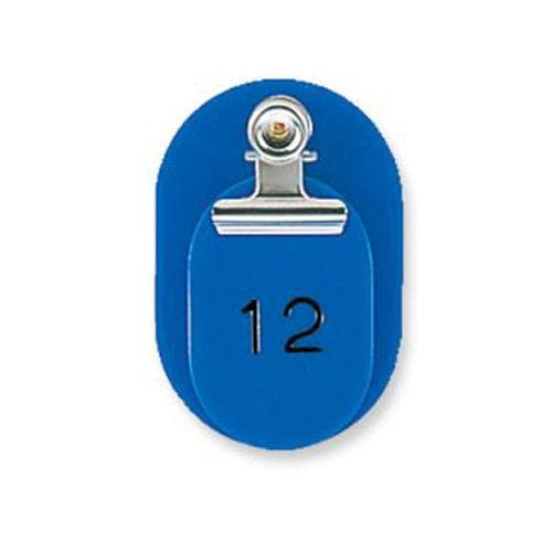 共栄プラスチック 親子番号札 1~50番 ブルー 大小2枚組 CT-1-1-B