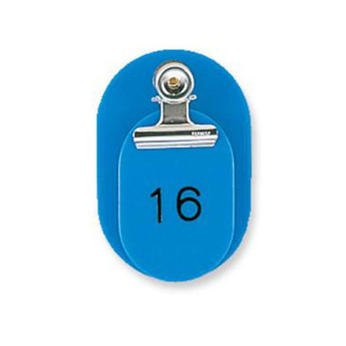 共栄プラスチック 親子番号札 1~50番 スカイ 大小2枚組 CT-1-1-S
