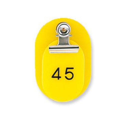 共栄プラスチック 親子番号札 1~50番 イエロー 大小2枚組 CT-1-1-Y