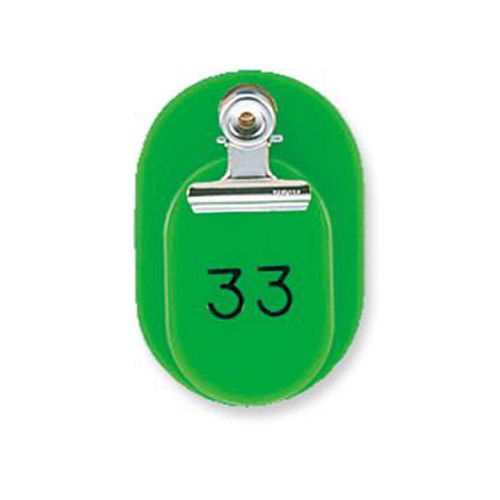 共栄プラスチック 親子番号札 1~50番 黄緑 大小2枚組 CT-1-1-YG