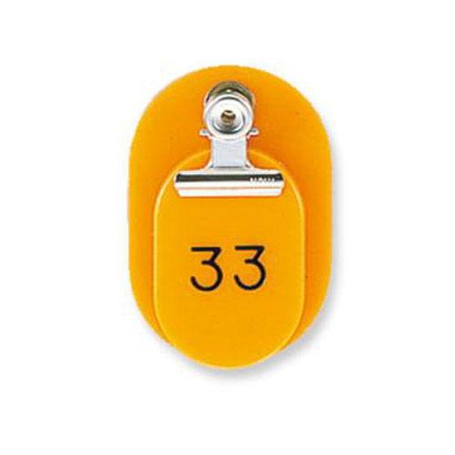 共栄プラスチック 親子番号札 1~50番 オレンジ 大小2枚組 CT-1-1-O