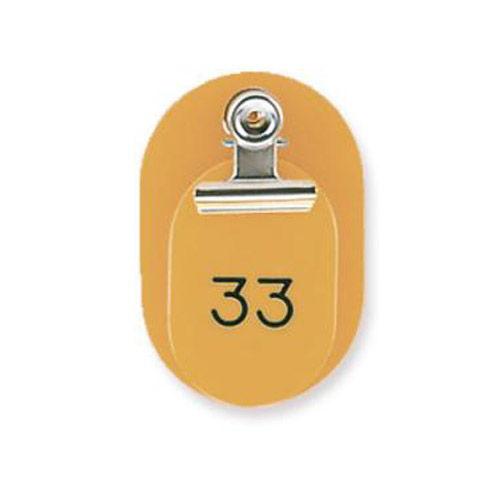 共栄プラスチック 親子番号札 1~50番 ブラウン 大小2枚組 CT-1-1-BR