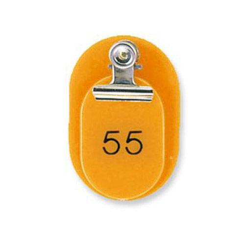 共栄プラスチック 親子番号札 51~100番 オレンジ 大小2枚組 CT-1-51-O