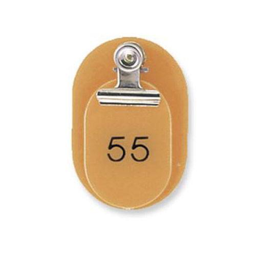 共栄プラスチック 親子番号札 51~100番 ブラウン 大小2枚組 CT-1-51-BR