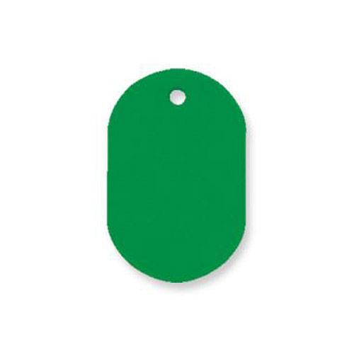 共栄プラスチック プラスチック番号札 番号なし 小 グリーン 50枚入 NO.9C-G