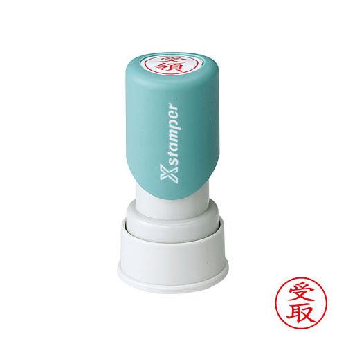 シヤチハタ Xスタンパービジネス用 E型 受取 直径16MM 赤 XEN-111V2