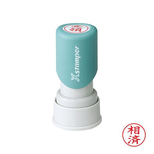 シヤチハタ Xスタンパービジネス用 E型 相済 直径16MM 赤 XEN-112V2
