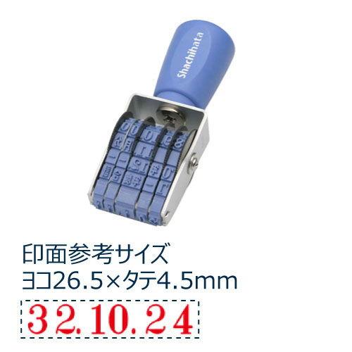 シヤチハタ 回転ゴム印 エルゴグリップ 欧文日付 NFD-3M