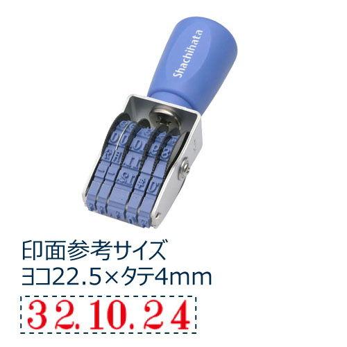シヤチハタ 回転ゴム印 エルゴグリップ 欧文日付 NFD-4M