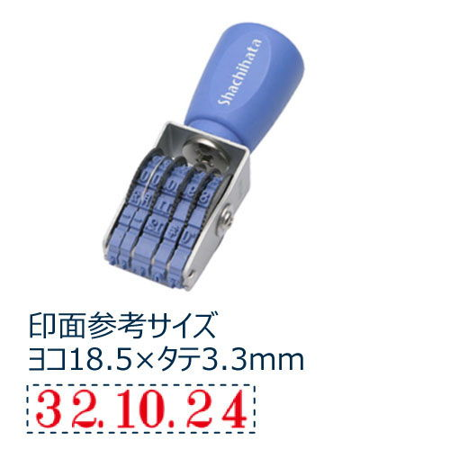 シヤチハタ 回転ゴム印 エルゴグリップ 欧文日付 NFD-5M