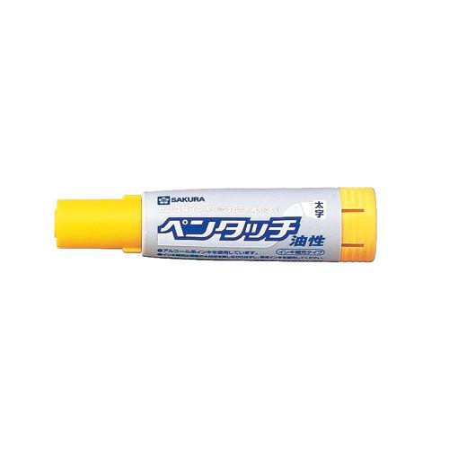 サクラクレパス 油性マーカー ペンタッチ 太字 きいろ/黄色 PK-L#3