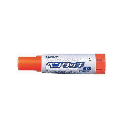 サクラクレパス 油性マーカー ペンタッチ 太字 だいだい/橙 PK-L#5