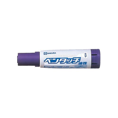 サクラクレパス 油性マーカー ペンタッチ 太字 むらさき/紫 PK-L#24