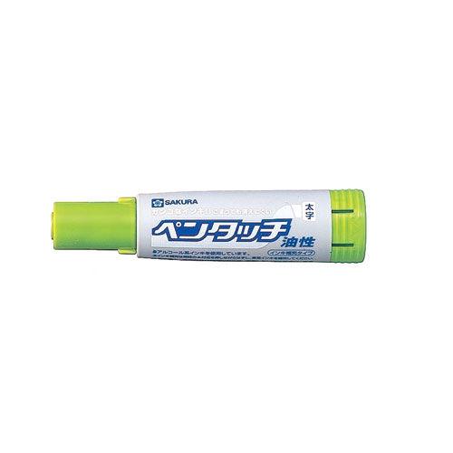 サクラクレパス 油性マーカー ペンタッチ 太字 きみどり/黄緑 PK-L#27