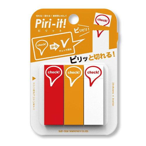 サンスター文具 Piri-it! ピリットII 「チェック」 3色 各25枚 2803062