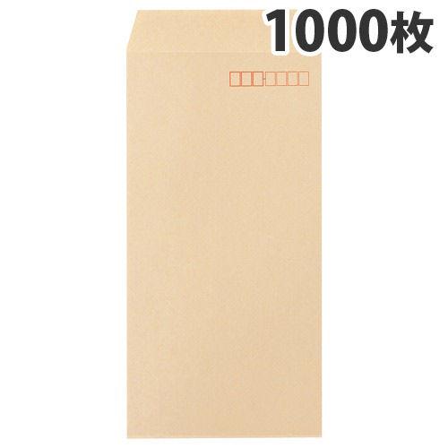 ピース 間伐材クラフト封筒 定型郵便用 長3 1000枚 481-60