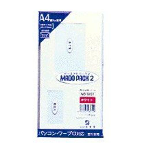 ピース 2つ窓付封筒 マドパック2 定型郵便用 DL 10枚入 5851