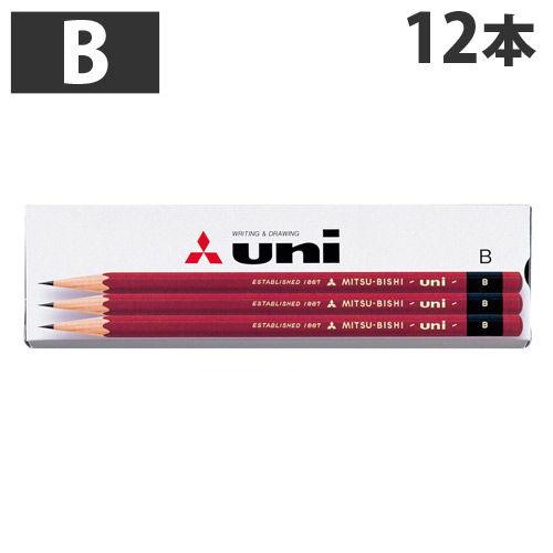 三菱鉛筆 ユニK 鉛筆 B 紙箱 1ダース(12本) UKB