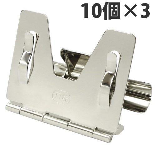オープン工業 万能カード立 特大 10個×3パック CH-1