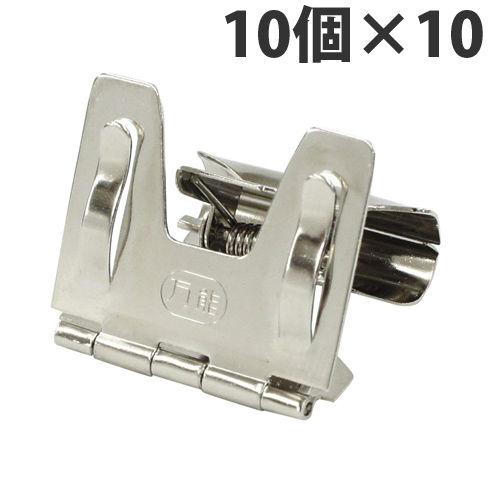 オープン工業 万能カード立 中 10個×10パック CH-3