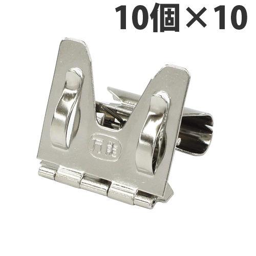 オープン工業 万能カード立 小 10個×10パック CH-4