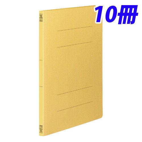 コクヨ フラットファイルV B4 10冊 フ-V14Y