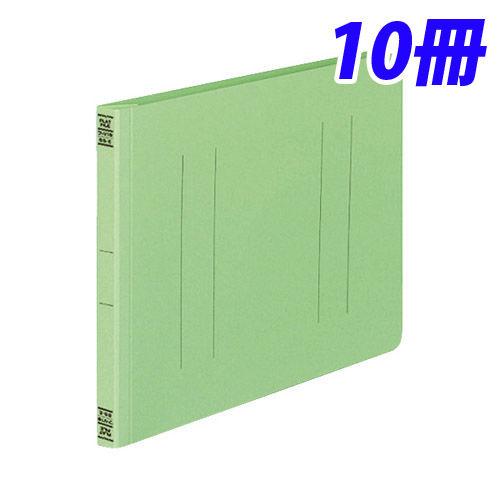 コクヨ フラットファイルV(樹脂製とじ具) B5横 15ミリとじ 10冊 緑 フ-V16G