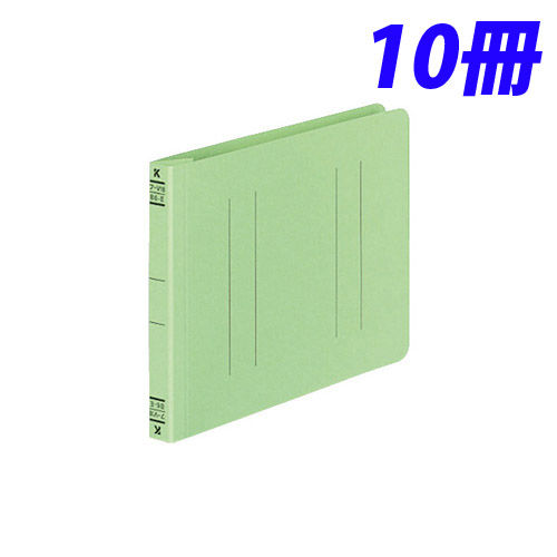 コクヨ フラットファイルV(樹脂製とじ具) B6横 15ミリとじ 10冊 緑 フ-V18G