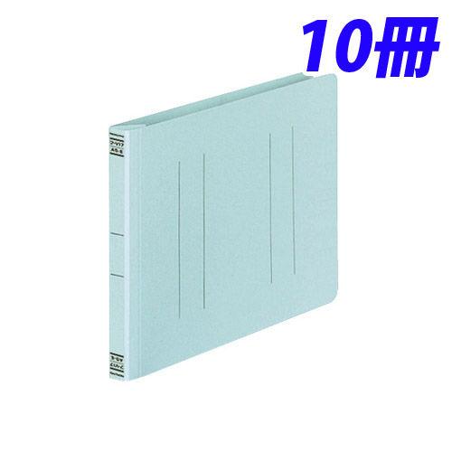 コクヨ フラットファイルV(樹脂製とじ具) A5横 15ミリとじ 10冊 青 フ-V17B