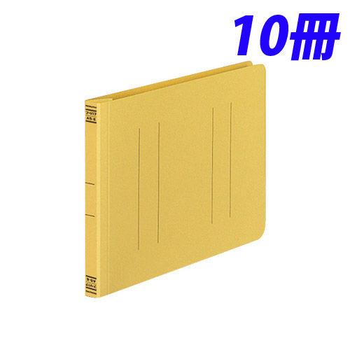 コクヨ フラットファイルV(樹脂製とじ具) A5横 15ミリとじ 10冊 黄 フ-V17Y