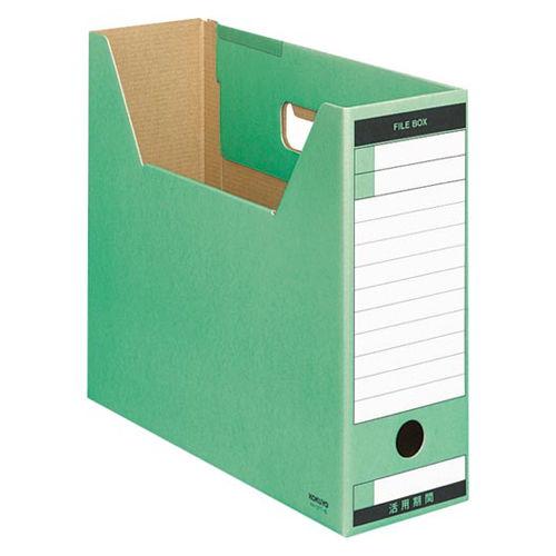 コクヨ ファイルボックス-FS ピースTタイプ A4横 緑 1冊 A4-LFT-G