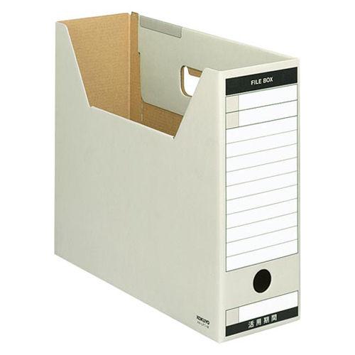 コクヨ ファイルボックス-FS ピースTタイプ A4横 グレー 1冊 A4-LFT-M