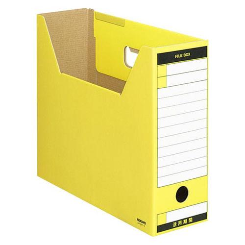 コクヨ ファイルボックス-FS ピースTタイプ A4横 黄 1冊 A4-LFT-Y