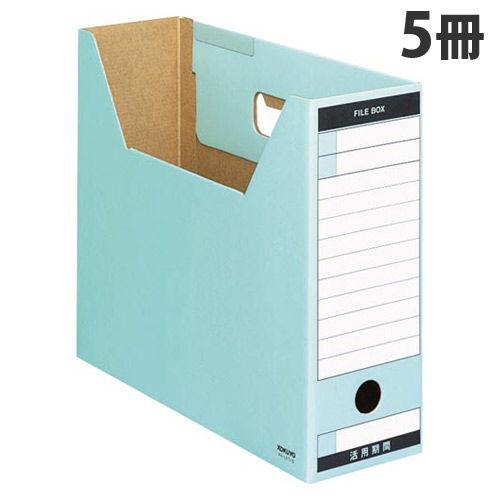 コクヨ ファイルボックス-FS ピースTタイプ A4横 青 5冊入 A4-LFT-B