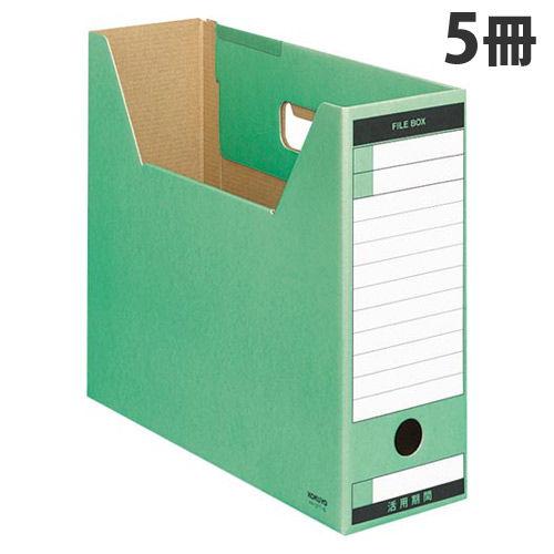 コクヨ ファイルボックス-FS ピースTタイプ A4横 緑 5冊入 A4-LFT-G