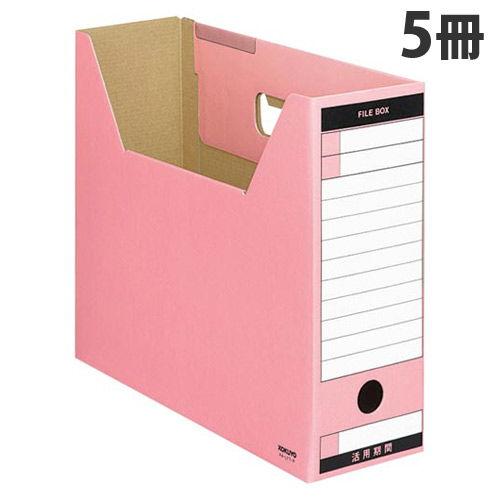 コクヨ ファイルボックス-FS ピースTタイプ A4横 ピンク 5冊 A4-LFT-P
