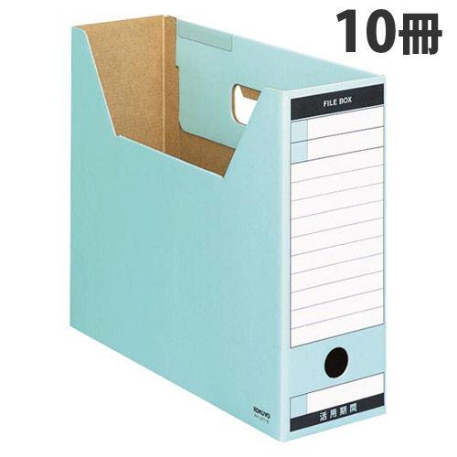 コクヨ ファイルボックス-FS ピースTタイプ A4横 青 10冊入 A4-LFT-B