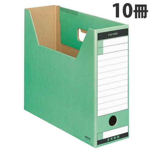 コクヨ ファイルボックス-FS ピースTタイプ A4横 緑 10冊入 A4-LFT-G