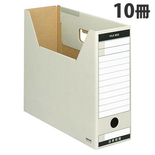 コクヨ ファイルボックス-FS ピースTタイプ A4横 グレー 10冊入 A4-LFT-M