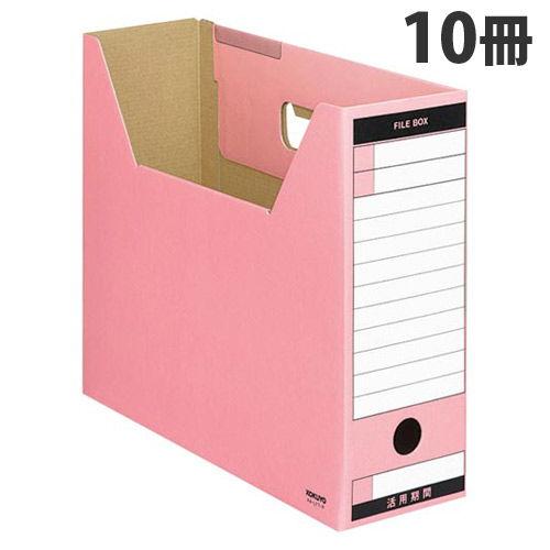 コクヨ ファイルボックス-FS ピースTタイプ A4横 ピンク 10冊入 A4-LFT-P
