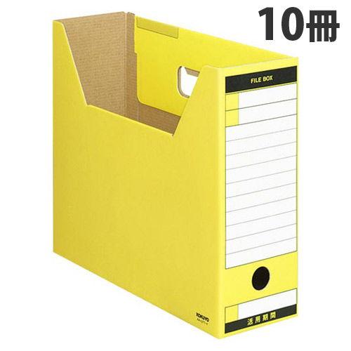 コクヨ ファイルボックス-FS ピースTタイプ A4横 黄 10冊入 A4-LFT-Y